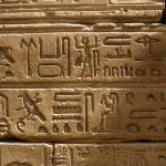 Hieroglief