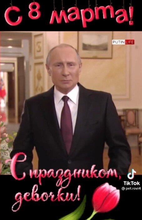 Poetin en de vrouwen